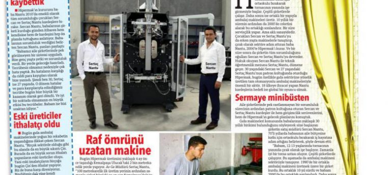 ARTICLES IN PRESS ABOUT US